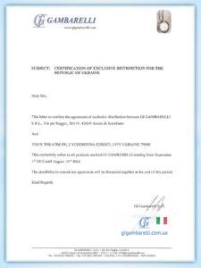 sertificato-2015-2016-3