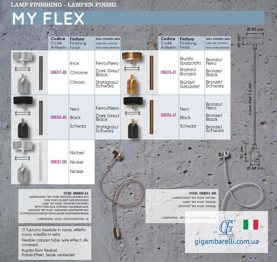 my-flex-01